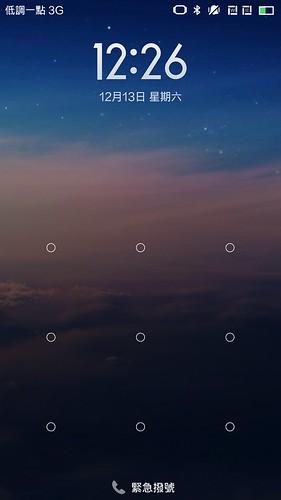 Screenshot_2014-12-13-12-26-20.png | by 低調宅 v1.1