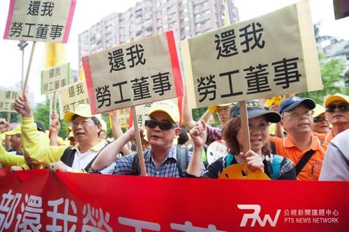圖18第三大隊的中華電信工會