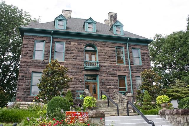 Southwest Virginia Museum Historical State Park