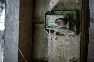 Mud Lock
