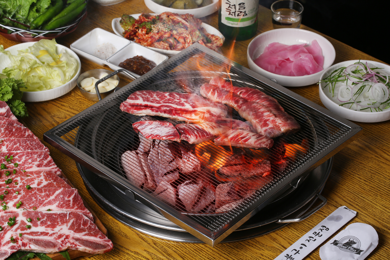 Meat Plus Korea Restaurant