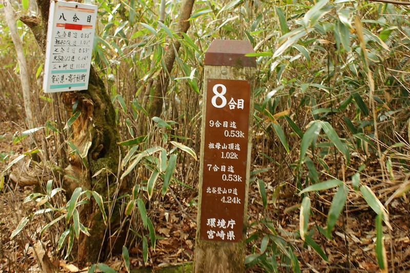 2014-05-06_02229_九州登山旅行.jpg