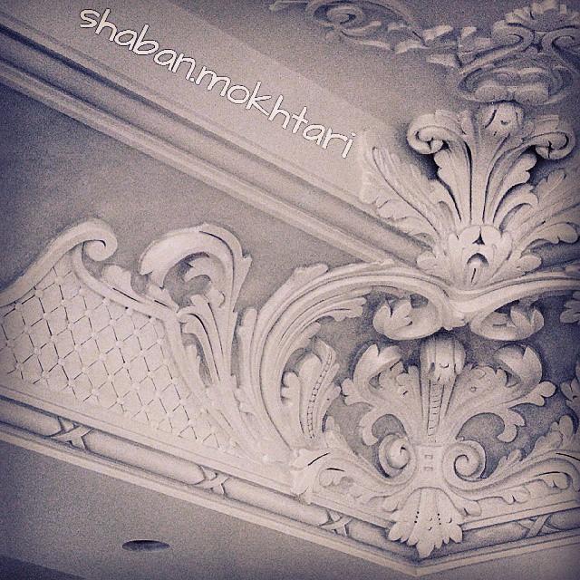 plaster moldings#plaster work#interior design#luxury#archi