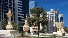 Abu Dhabi: Al Etihad Square  ميدان الاتحاد