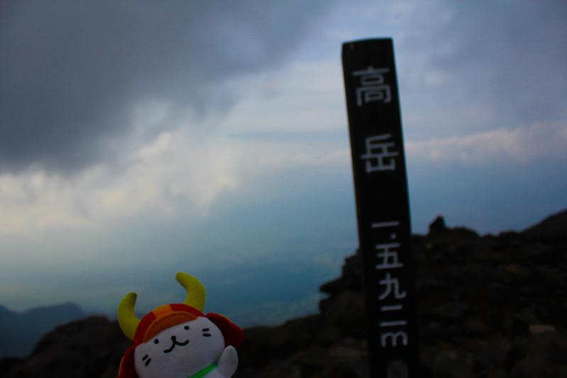 2014-05-05_01896_九州登山旅行.jpg