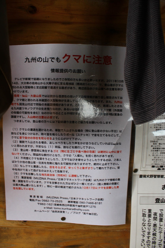 2014-05-06_02254_九州登山旅行.jpg