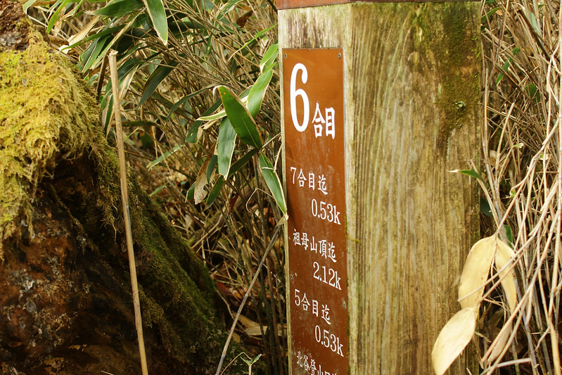 2014-05-06_02205_九州登山旅行.jpg