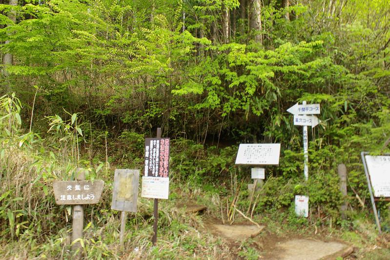 2014-05-06_02121_九州登山旅行.jpg