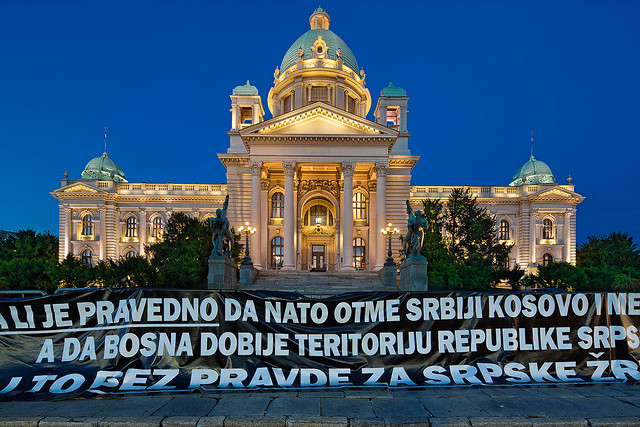 Народна скупштина Србије и српски зид плача