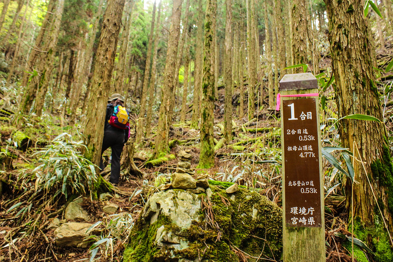2014-05-06_02135_九州登山旅行.jpg