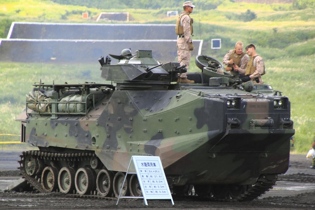 USMC AAV7 523216