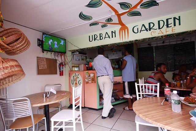 月, 2016-07-11 12:49 - Urban Garden