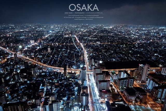 大阪 阿倍野展望台