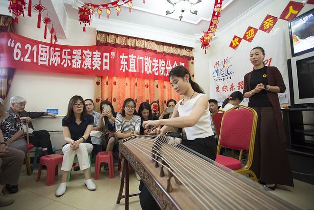 Playing for the aged  - Make Music China 2017