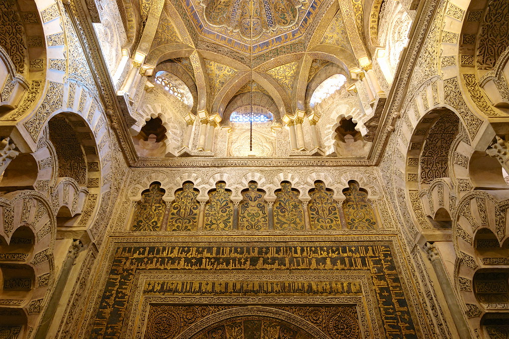 Some Known Details About Cordoba Spain