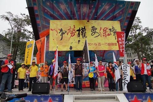 圖30各工會於主舞台宣誓工人抗爭的決心
