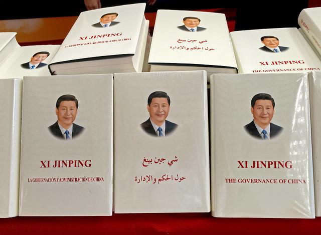 Xi's Little White Book