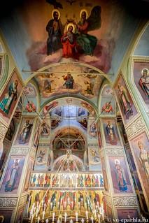 Иверский монастырь 530