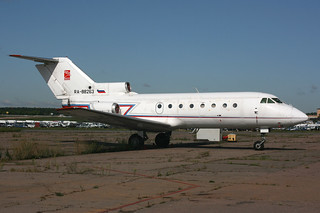 RA-88263. Yak-40. Bylina. BKA.