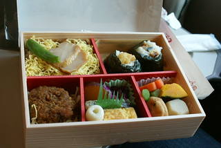BENTO BASKET FOR LUNCH IN SHINKANSEN KYOTO-TOKYO   by airlines470