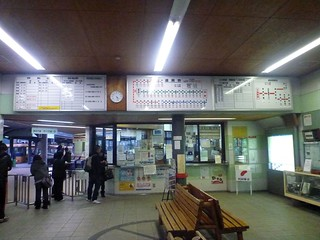 Oigawa Railway Senzu Station | by Kzaral