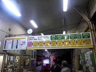 Gakunan Railway Yoshiwara Station | by Kzaral