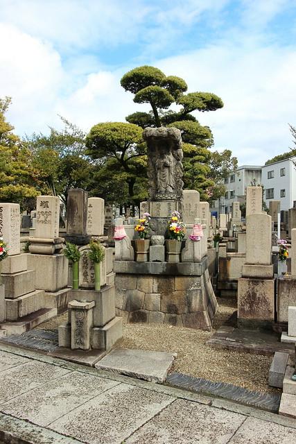 IMG_0751 - Isshinji Temple burial grounds