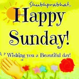 Some Sher Shayari Kavita In Hindi To Make Your Sunday A Flickr