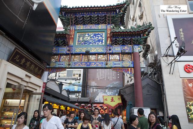 Entrance to Donghuamen (东华门) Night Market