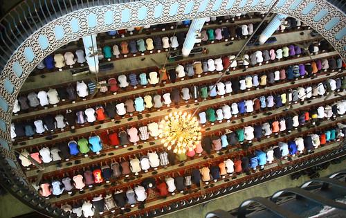 muslim islam prayer ngc nama salah jummah fridayprayer