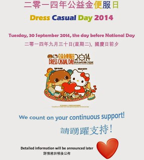 Dress Casual Day 2014 | by whampoaorg