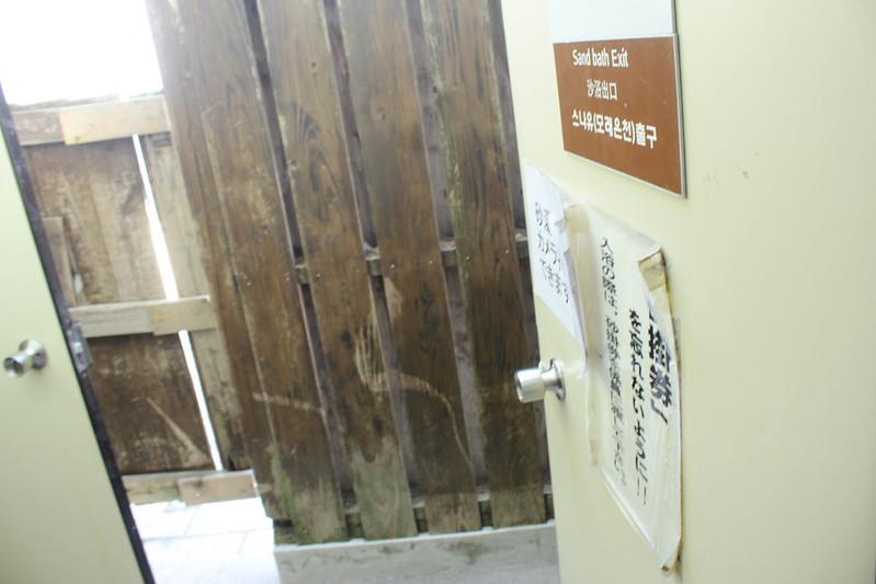 2014-05-07_03442_九州登山旅行.jpg