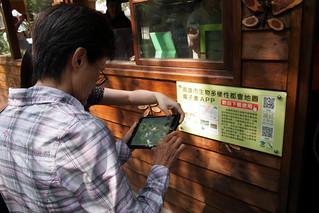 生物多樣性電子書app。攝影:李育琴 | by TEIA - 台灣環境資訊協會
