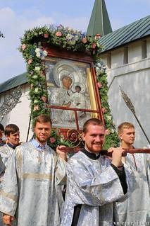 Иверский монастырь 750