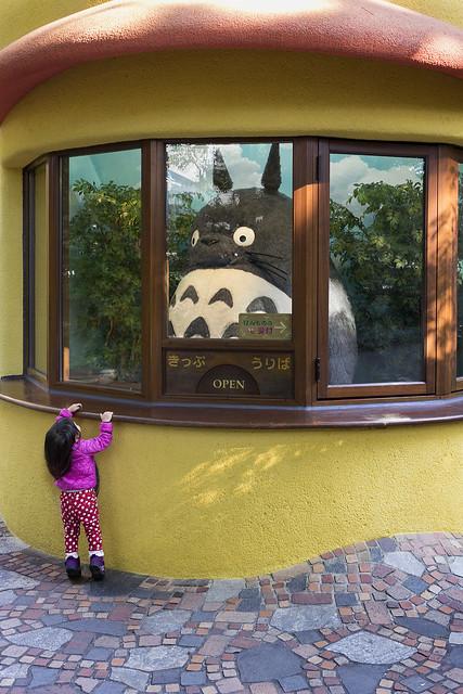 Entrance kiosk, Ghibli Museum, Mitaka, Tokyo, Japan