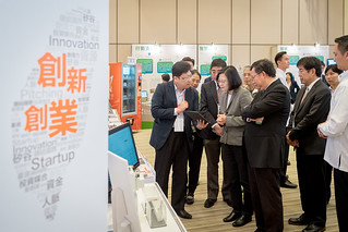 05.04 總統參訪「亞洲•矽谷」中心 | by Taiwan Presidential Office