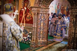 Иверский монастырь 320