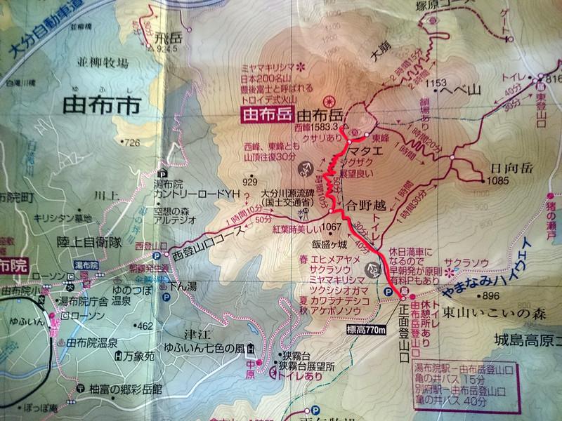 由布岳の地図