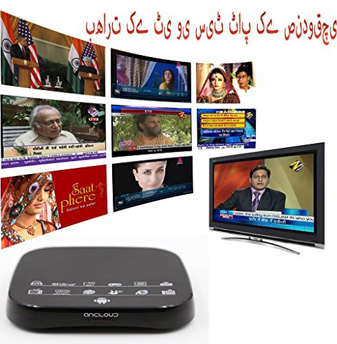 AMTOP(TM) India TV Box, Indian IPTV - Android 4 2 2 Dual C