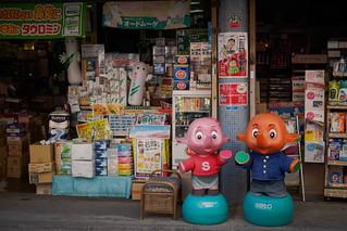 Pharmacy / Sato-chan Satoko-chan