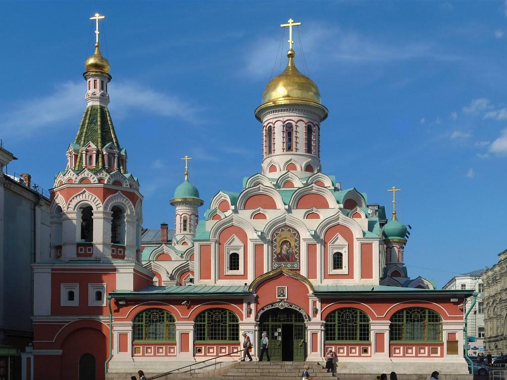 Картинки москвы достопримечательности с названиями