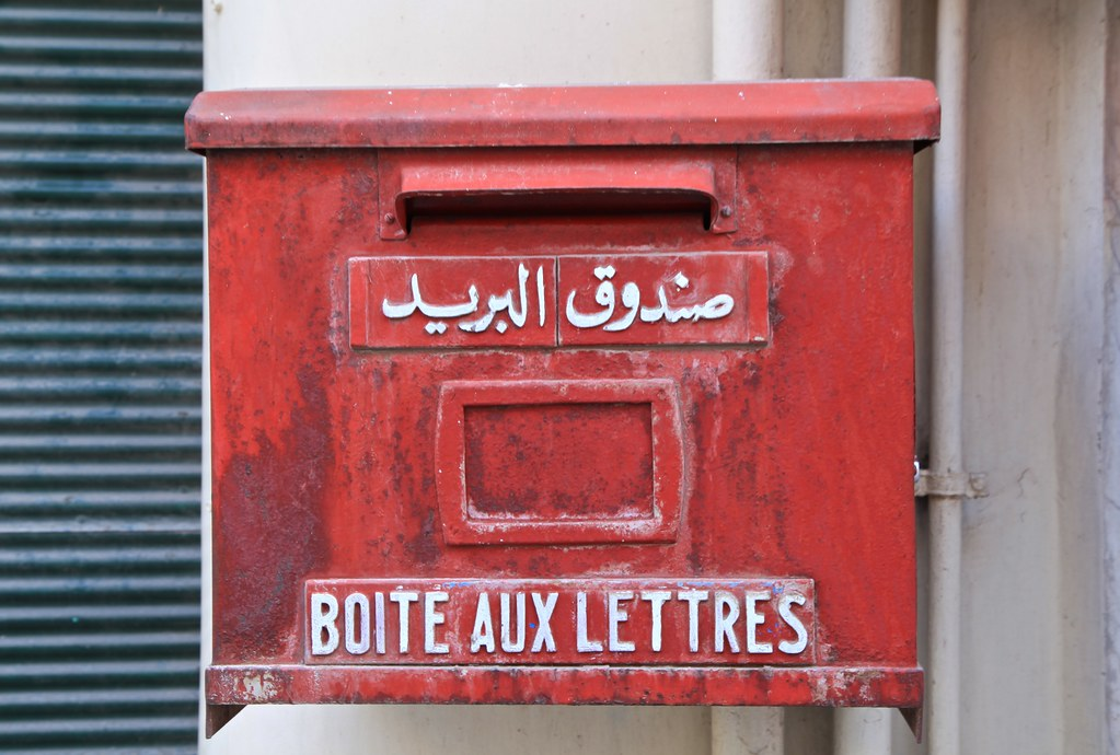 Syrian Post Box An Afternoon in Aleppo, The Ancient City that Was October 31 2010 Syria Middle East