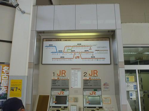 JR Iseshi Station   by Kzaral