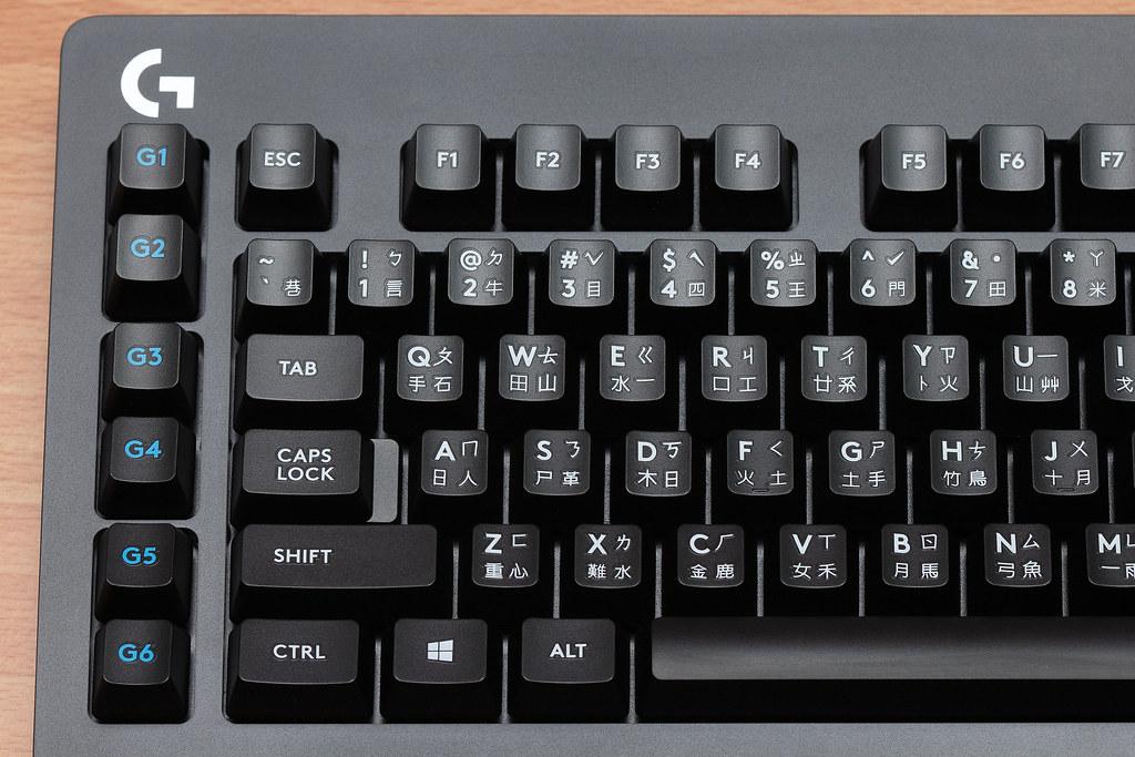 Logitech wireless keyboard mechanical