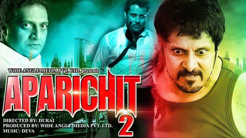 Aparichit Returnz 2 (2015) Hindi Movies DVDRip 450MB MKV F