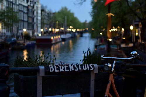 Amsterdam bokeh   by Enrique EKOGA