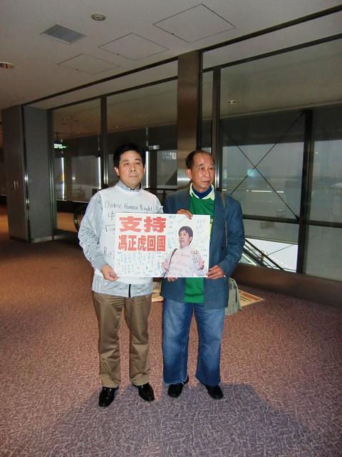 成田机场日记-31-20091203-1