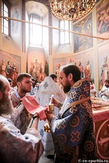 Иверский монастырь 610