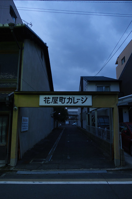 20180302 Kyoto 4