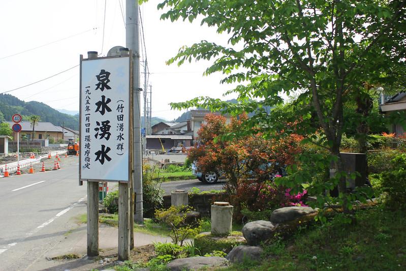2014-05-06_02700_九州登山旅行.jpg